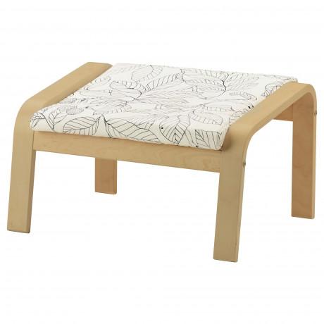 Подушка-сиденье на табурет для ног ПОЭНГ Стенли черный/белый фото 5