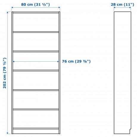 Шкаф книжный со стеклянными дверьми  БИЛЛИ / МОРЛИДЕН фото 5