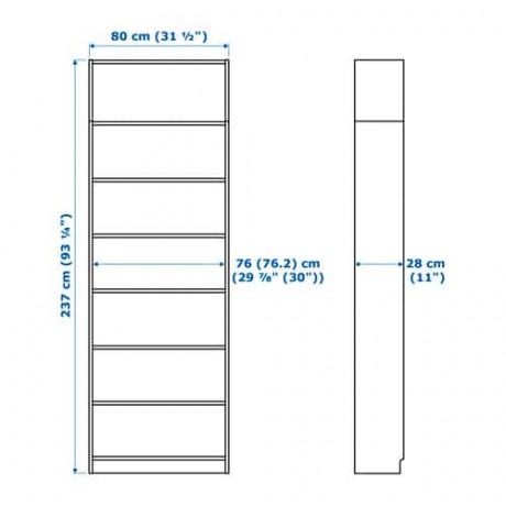 Стеллаж с верхними полками/дверьми БИЛЛИ белый фото 6
