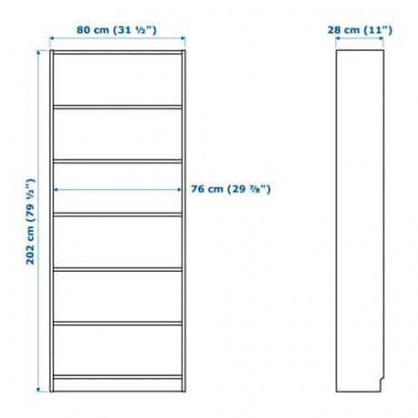 Стеллаж/панельные/стеклянные двери БИЛЛИ дубовый шпон, беленый фото 6