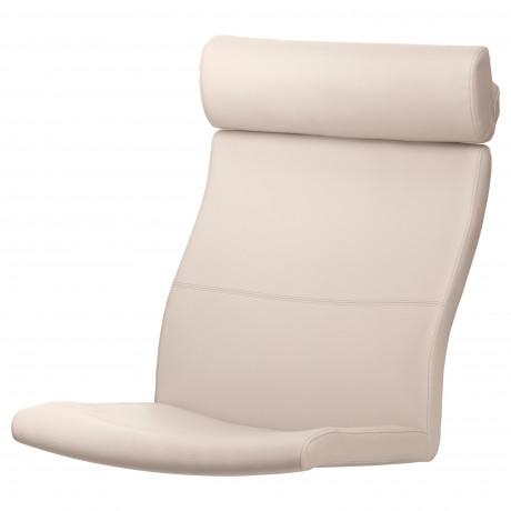 Подушка-сиденье на кресло ПОЭНГ Кимстад темно-коричневый фото 3