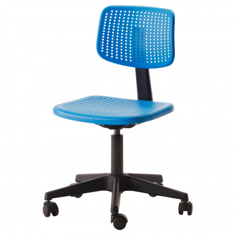 Рабочий стул АЛЬРИК синий  фото 1